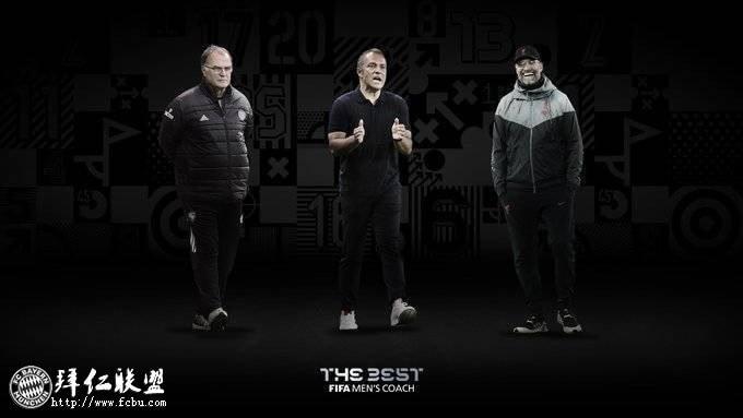 拜仁2020年终回首与展望4