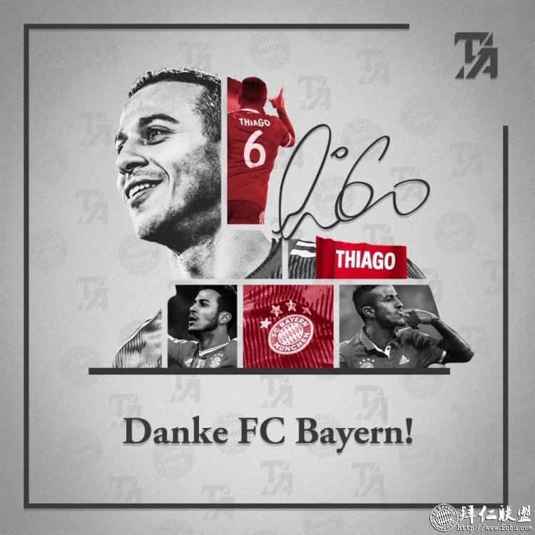 蒂亚戈告别拜仁:巴伐利亚永远是我的家1