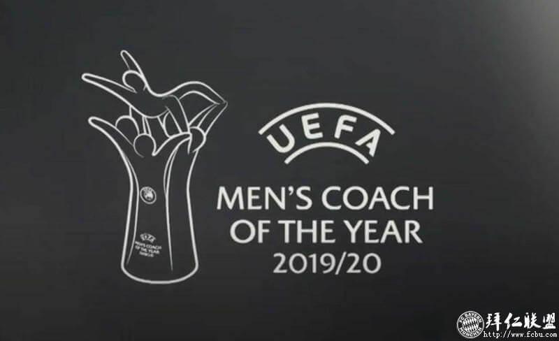 弗里克荣膺欧足联年度最佳教练2