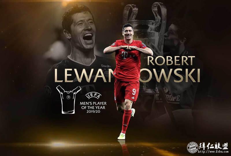 欧足联年度最佳球员+最佳前锋:莱万莱万多夫斯基1