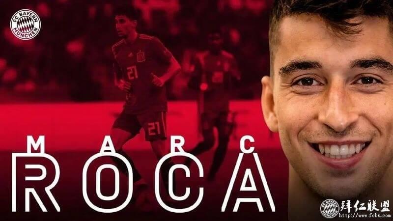 转会:马克-罗卡正式加盟拜仁慕尼黑 签约5年1