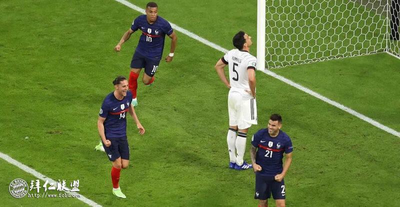 欧洲杯 法国1:0德国 出师不利 胡梅尔斯乌龙球1